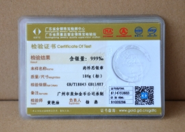 广东省质监万博manbetx登陆电脑版万博maxbet客户端下载章检测证书