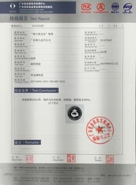 广东省质监千足银纯银万博maxbet客户端下载章银含量鉴定报告