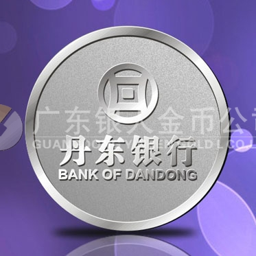 2016年11月 辽宁万博体育app官方下载 丹东银行万博体育app官方下载司徽徽章