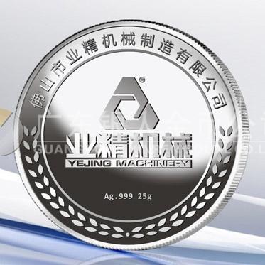 2016年10月 佛山万博体育app官方下载 佛山业精机械订制纪念银牌