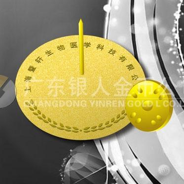 2016年9月 上海万博体育app官方下载 上海暨轩公司万博体育app官方下载纯银镀金包金徽章\胸章万博体育app官方下载