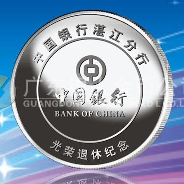 2016年8月 湛江万博体育app官方下载 中国银行万博体育app官方下载纯银银币、纯银银章