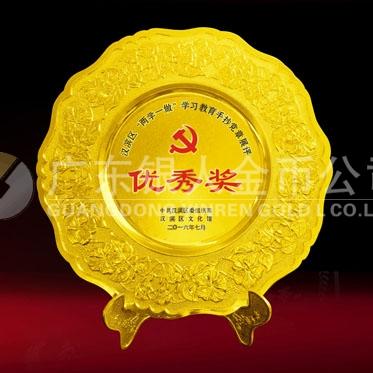 2016年7月万博体育app官方下载   汉滨区委两学一做奖盘纪念盘奖牌制作