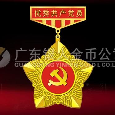 2016年6月万博体育app官方下载 汉滨区委组织部优秀共产党员奖章万博体育app官方下载