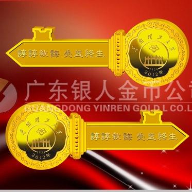 2012年10月:万博体育app官方下载华南理工大学校友聚会万博体育app官方下载纯金钥匙