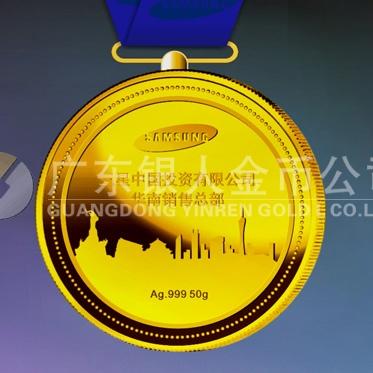 2014年4月:万博体育app官方下载 三星华南公司 万博体育app官方下载纯金纪念奖牌