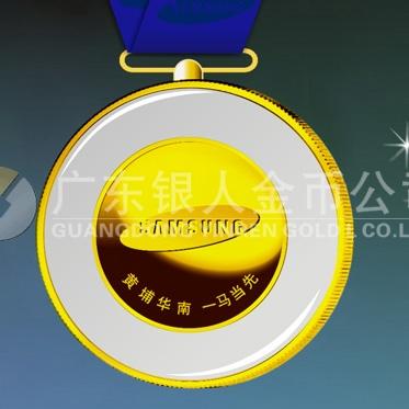 2014年4月:万博体育app官方下载 三星广州公司 万博体育app官方下载纯金镶玉奖牌