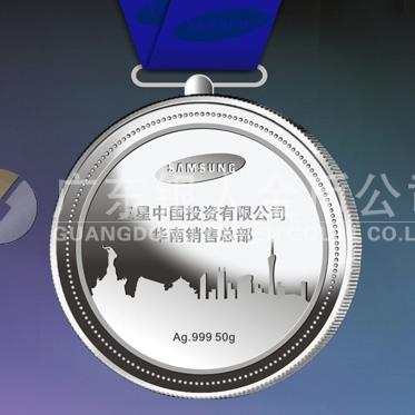 2014年4月:万博体育app官方下载 三星华南公司 万博体育app官方下载纯银纪念银牌