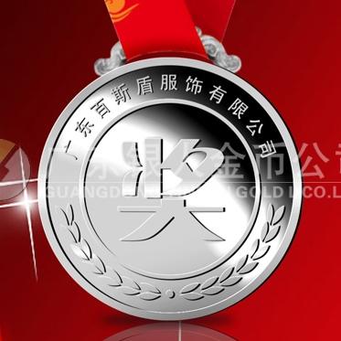 2013年12月:万博体育app官方下载广东百斯盾公司优秀员工纯银纪念银牌