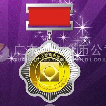 2013年8月:万博体育app官方下载广东万达999纯银纪念章万博体育app官方下载纯银银质奖章