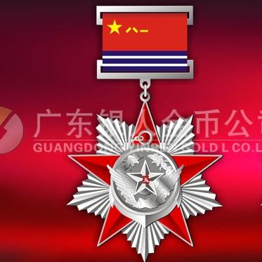 2013年12月:万博体育app官方下载空军航空兵42师战友聚会银质奖章