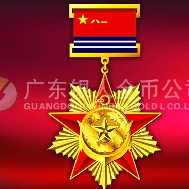 2013年12月:万博体育app官方下载空军航空兵42师战友聚会金质奖章