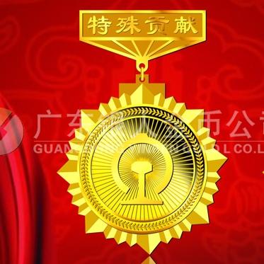 2013年4月:万博体育app官方下载广铁集团运调系统工程竣工万博体育app官方下载纪念金章