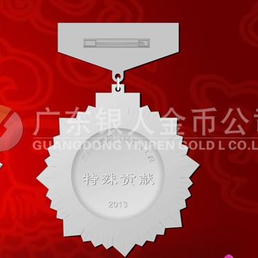 2013年4月:万博体育app官方下载广铁集团运调系统工程竣工万博体育app官方下载纪念银牌