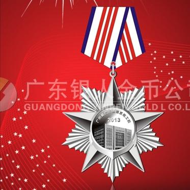 2012年2月:万博体育app官方下载广铁集团新调度所建成万博体育app官方下载纯银纪念勋章