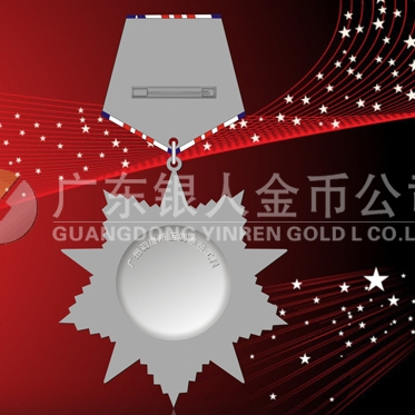 2012年2月:万博体育app官方下载广铁集团新调度大楼竣工万博体育app官方下载纯银纪念章