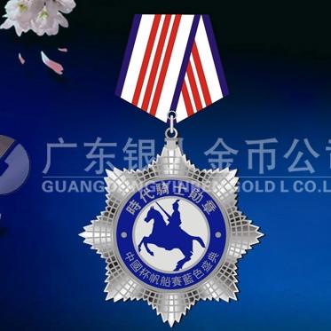 2011年1月:万博体育app官方下载设计骑士奖章制作高档纪念勋章
