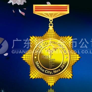 2011年1月:万博体育app官方下载广州市政府外事办高档奖章外宾纪念章
