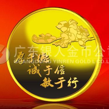 2012年9月:万博体育app官方下载广东省某政府单位万博体育app官方下载纪念万博manbetx登陆电脑版币