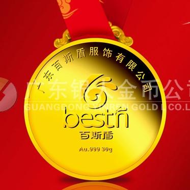 2013年12月:万博体育app官方下载广东百斯盾服饰公司纯金纪念金牌