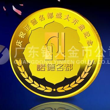 2011年9月:万博体育app官方下载广州诺德名都万博体育app官方下载黄金万博maxbet客户端下载制作纪念金币