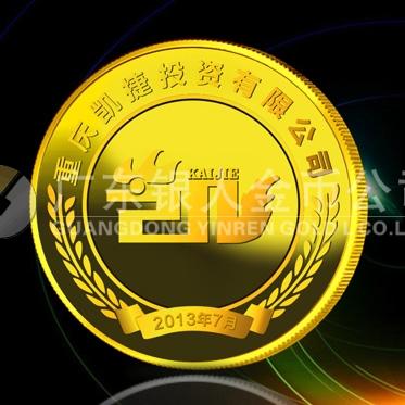 2013年7月:万博体育app官方下载重庆凯捷万博体育app官方下载纪念金币制作纪念金章