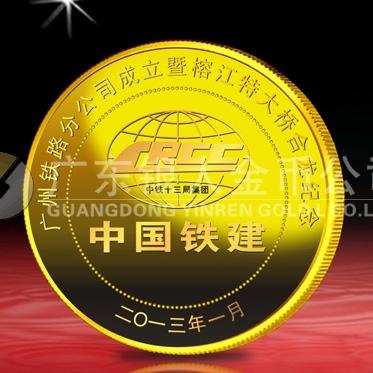 2013年1月:万博体育app官方下载中国铁建大桥合龙万博体育app官方下载纪念千足金金币制作