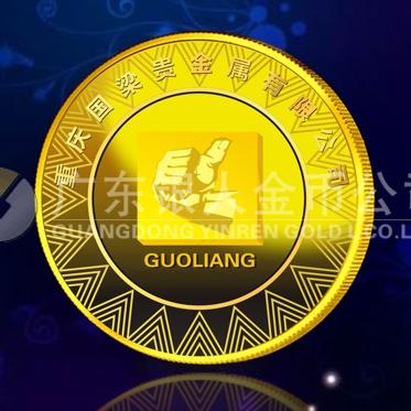 2013年7月:定做重庆国梁贵金属公司定做纯金金币制作