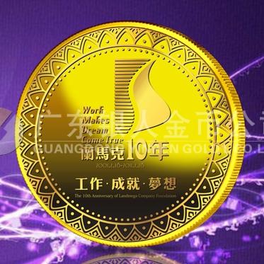 2011年2月:佛山兰马克十周年制作纪念金币万博体育app官方下载纯金纪念章