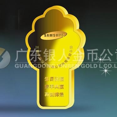2014年4月:万博体育app官方下载三星公司制作纯金纪念章定做纪念金条