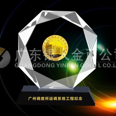 2013年5月:万博体育app官方下载广铁集团定做水晶镶纯金万博maxbet客户端下载