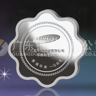 2014年4月:订做三星公司纪念银币订做纪念银章订做