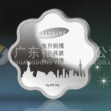 2014年4月:定做三星公司纯银纪念章订制纯银万博maxbet客户端下载