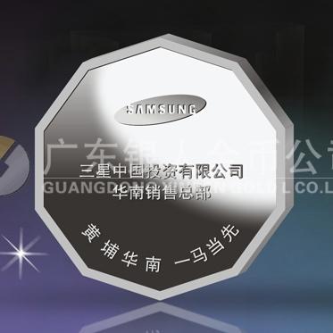2014年4月:定作三星公司纪念银牌定作纪念银章定作