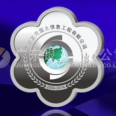 2014年5月:广东友元公司十周年纪念银币加工万博体育app官方下载