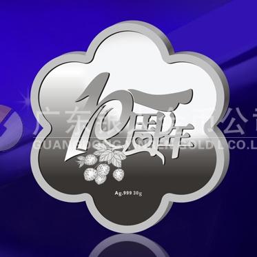 2014年5月:广东友元纯银万博maxbet客户端下载加工生产万博体育app官方下载