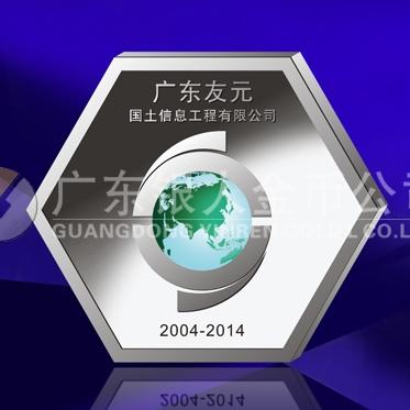 2014年5月:广东友元纯银万博maxbet客户端下载设计制作