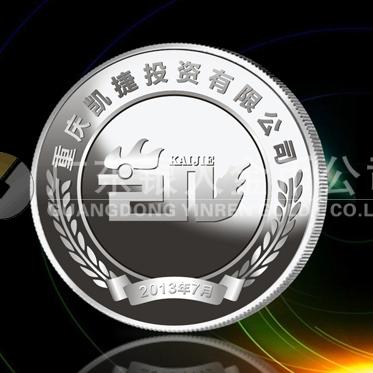 2013年7月:万博体育app官方下载重庆凯捷订做白银万博maxbet客户端下载定做白银纪念章