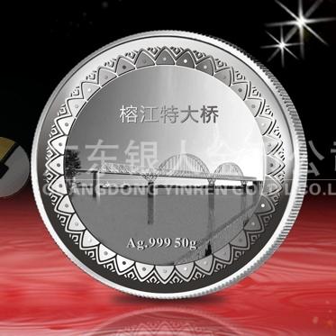 2013年1月:中国铁建榕江特大桥合龙竣工纪念银币制作