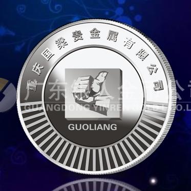 2013年7月:重庆国梁加工定作999银币定造银币制造银币