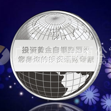2013年7月:重庆国梁万博体育app官方下载贵金属万博maxbet客户端下载制作纯银银币