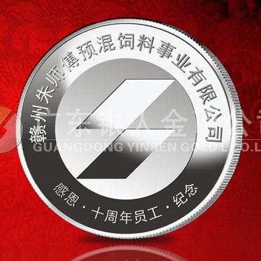 2011年11月:万博manbetx登陆电脑版币定做厂家制作江西朱师傅纯银纪念章
