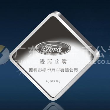2013年2月:福特翼虎汽车上市纪念银币定做纪念银币万博体育app官方下载