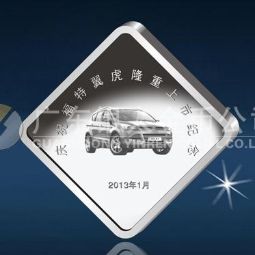 2013年2月:福特翼虎汽车上市订做银章订制银章定做银币