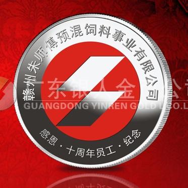 2011年11月:广州造币厂银币制作朱师傅员工万博体育app官方下载纪念银币