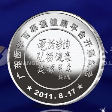 2011年8月:深圳造币厂万博体育app官方下载银币医学百事通纪念银币制作
