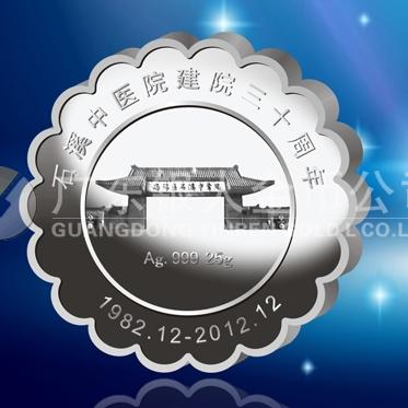 2012年11月:银币制作厂家万博体育app官方下载石溪纯银银币定做纪念银币