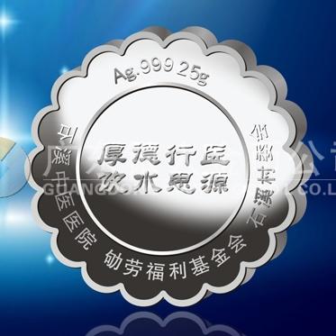 2012年11月:万博maxbet客户端下载万博体育app官方下载厂家生产制作石溪纯银纪念银币