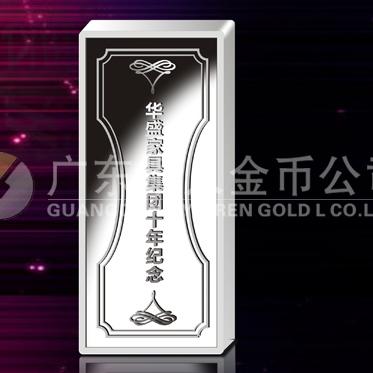 2014年3月:广州银币加工生产制造999银条制作万博体育app官方下载银条