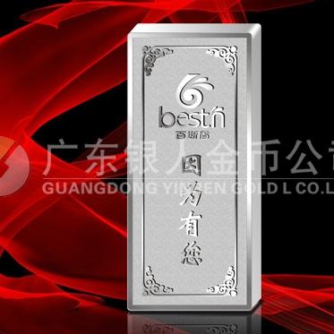 2013年12月:广东百斯盾加工万博体育app官方下载银条生产铸造银条定做